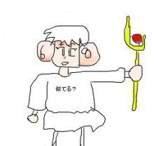 正井佑治公式ブログ~玩具声優への轍