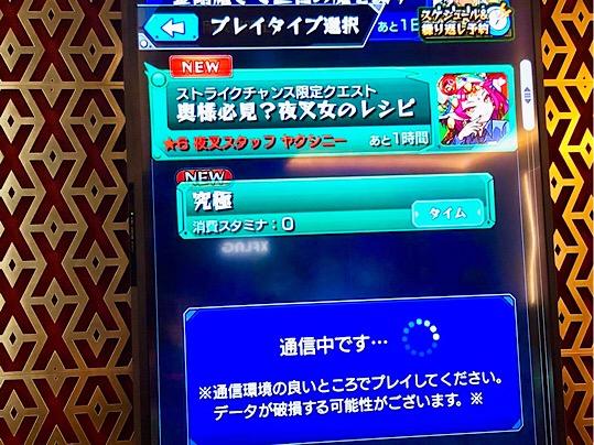 8C8A0E4B-99DE-4F69-9913-47393B055640